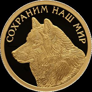 Россия монета 50 рублей Полярный волк, реверс