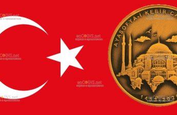 Турция монета 2,5 лиры мечеть Айя-София