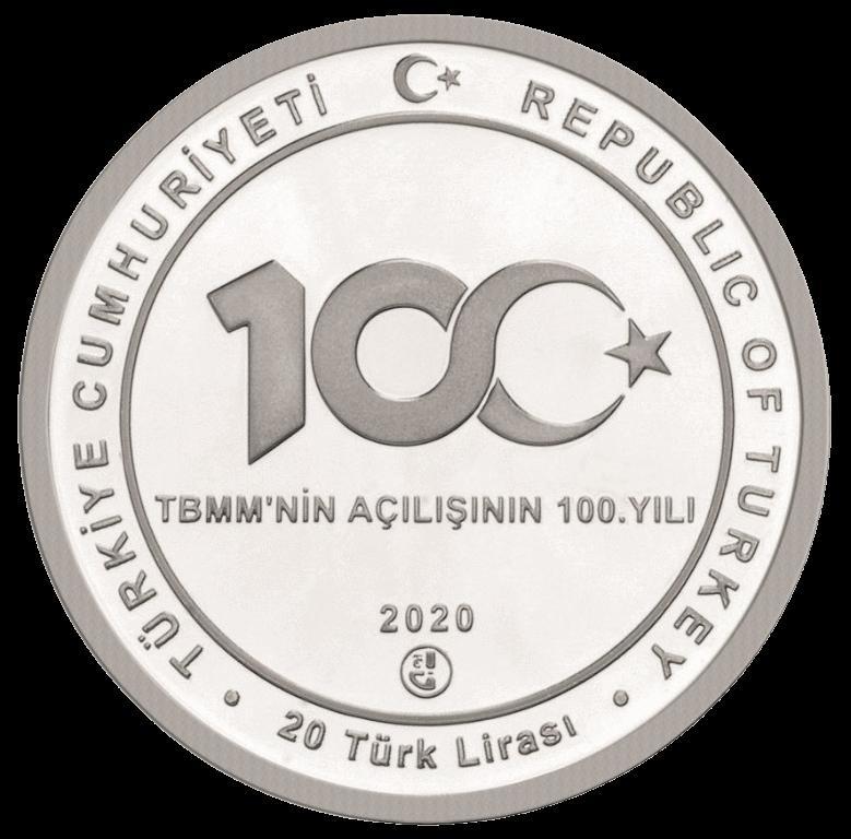 Турция монета 20 лир 2020 год, аверс