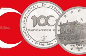 Турция монета 20 лир к 100-летию открытия Великого национального собрания Турции