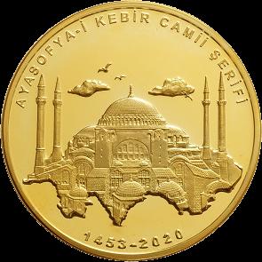 Турция монета 20 лир мечеть Айя-София, реверс