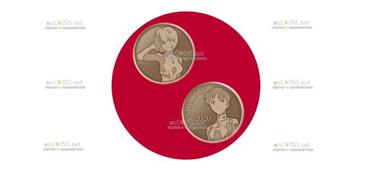 япония монеты 25-летию выхода сериала Евангелион
