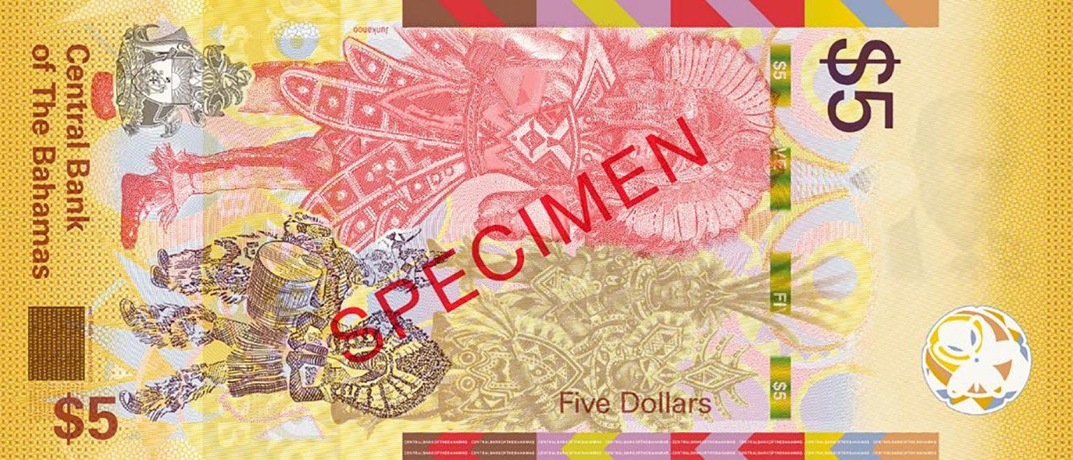 Банкнота 5 долларов Багамские острова, оборотная сторона