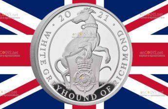 Британии монета 2 фунта Белая Борзая Ричмонда