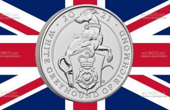 Британии монета 5 фунтов Белая Борзая Ричмонда