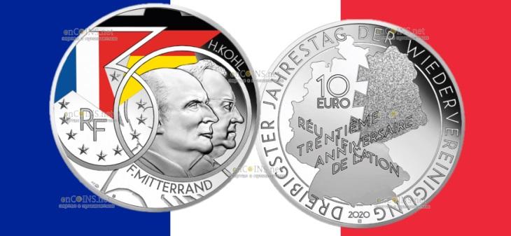 Франция монета 10 евро Миттеран - Коль