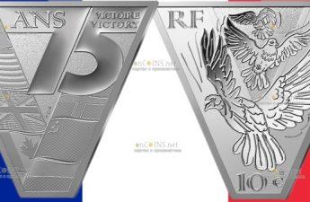 Франция монета 10 евро Победа Мира