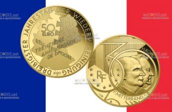 Франция монета 50 евро Миттеран - Коль