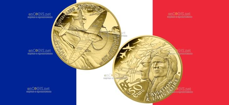 Франция монета 50 евро Спитфайр