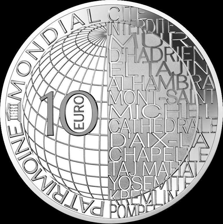 Франция монета 10 евро Гора Сен-Мишель, аверс