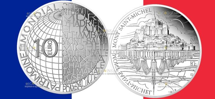 Франция монета 10 евро Гора Сен-Мишель