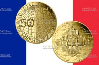 Франция монета 50 евро Гора Сен-Мишель