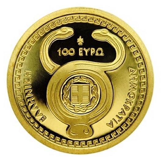 Греция монета 100 евро Гермес, аверс