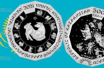 Казахстан серебряная монета 500 тенге Год коровы