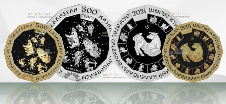 Казахстан выпускает монеты - Год Коровы