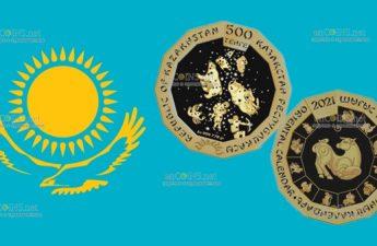Казахстан золотая монета 500 тенге Год коровы