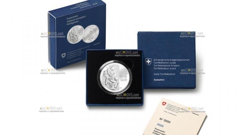 Швейцария монета 20 франков 150-летие образования Швейцарской ассоциации пожарных команд, подарочная упаковка