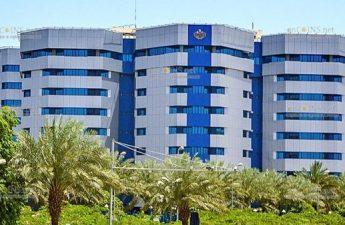 Центральный банк Судана