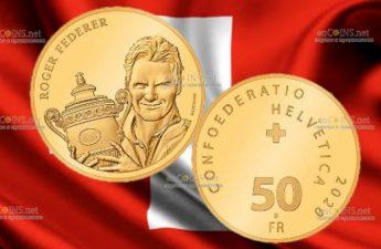 В Швейцарии монета 50 франков Роджер Федерер