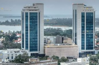 банк Танзании - Bank of Tanzania