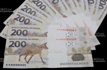 Бразилия новая банкнота 200 риалов 2020 года