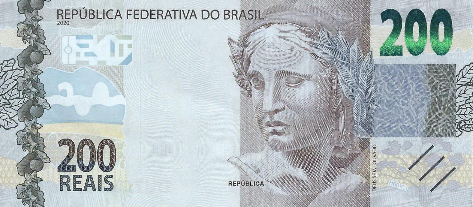 Бразилия новая банкнота 200 риалов 2020 года, лицевая сторона