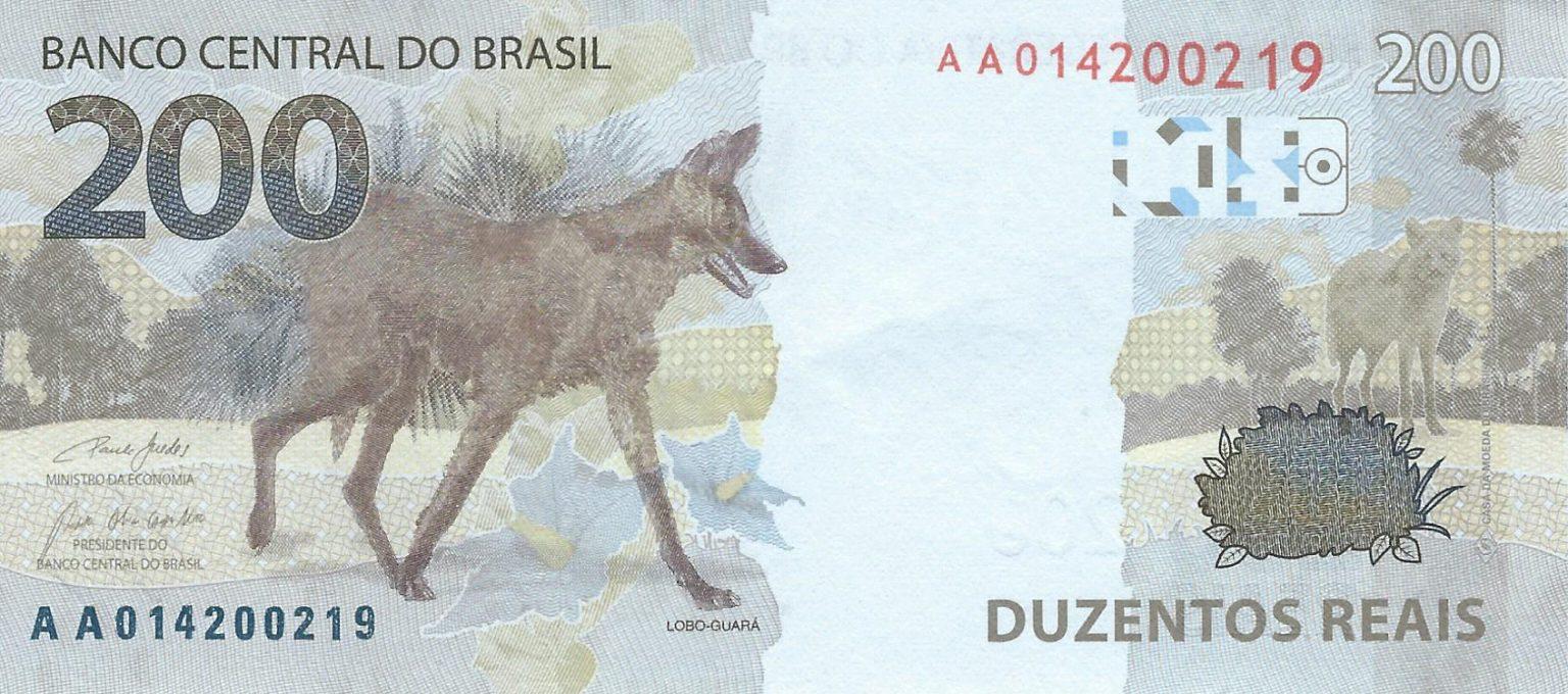 Бразилия новая банкнота 200 риалов 2020 года, оборотная сторона