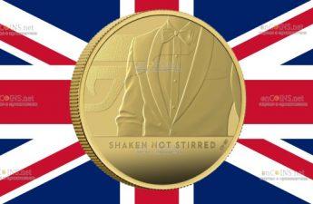 Британия монета 100 фунтов Встряхнуть, не перемешать