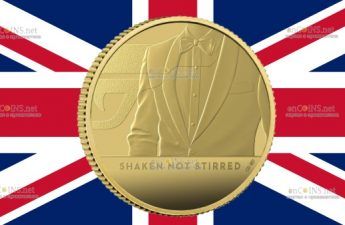 Британия монета 25 фунтов Встряхнуть, не перемешать
