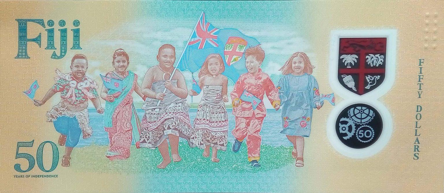 Фиджи банкнота 50 долларов в честь 50-летия независимости страны, оборотная сторона