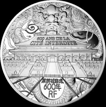 Франция монета 10 евро Запретный город, реверс