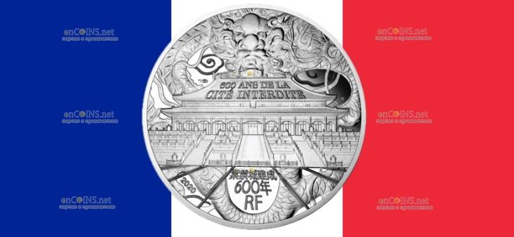 Франция монета 10 евро Запретный город