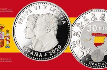 Испания монета 30 евро Анонимным Героям