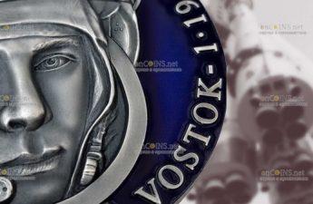 Камеру монета 3000 франков КФА Юрий Гагарин