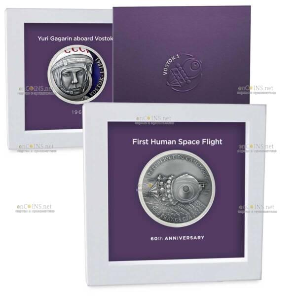 Камеру монета 3000 франков КФА Юрий Гагарин, подарочная упаковка
