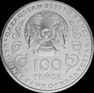 Казахстан монета 100 тенге Жұбан Молдағалиев, аверс