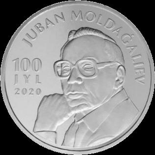 Казахстан монета 100 тенге Жұбан Молдағалиев, реверс