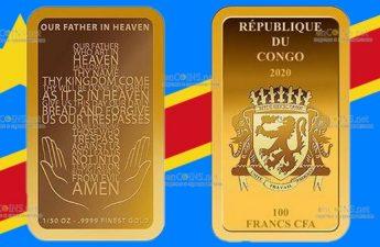 Конго монета 100 франков КФА Отче наш