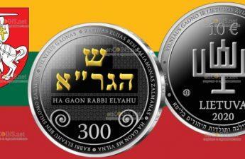 Литвае монета 10 евро История евреев Литвы