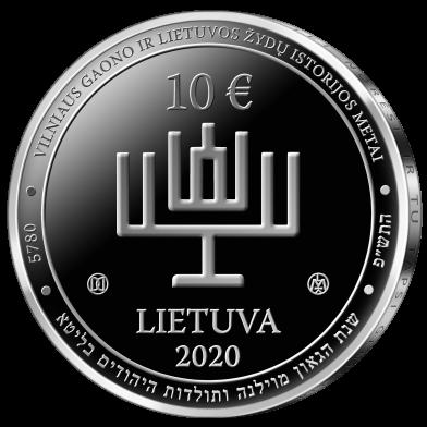 Литвае монета 10 евро История евреев Литвы, аверс
