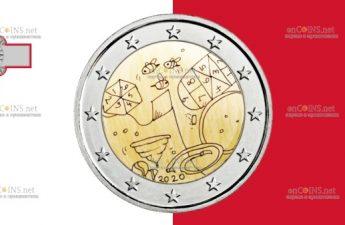 мальта монета 2 евро конкурс детского дизайна