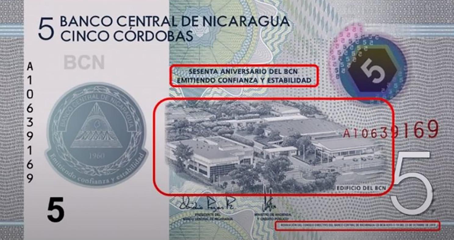 Никарагуа банкнота 5 кордоб, лицевая сторона