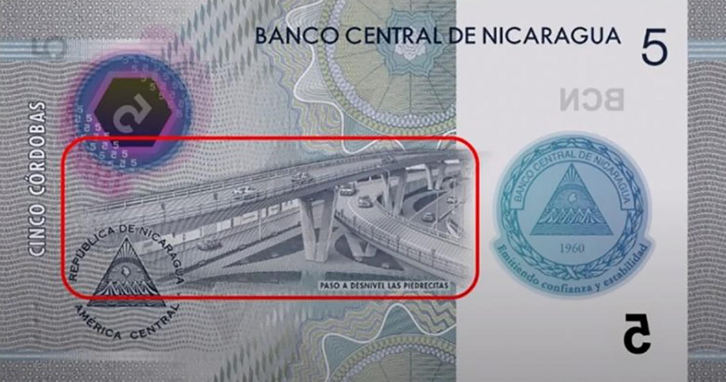 Никарагуа банкнота 5 кордоб, оборотная сторона