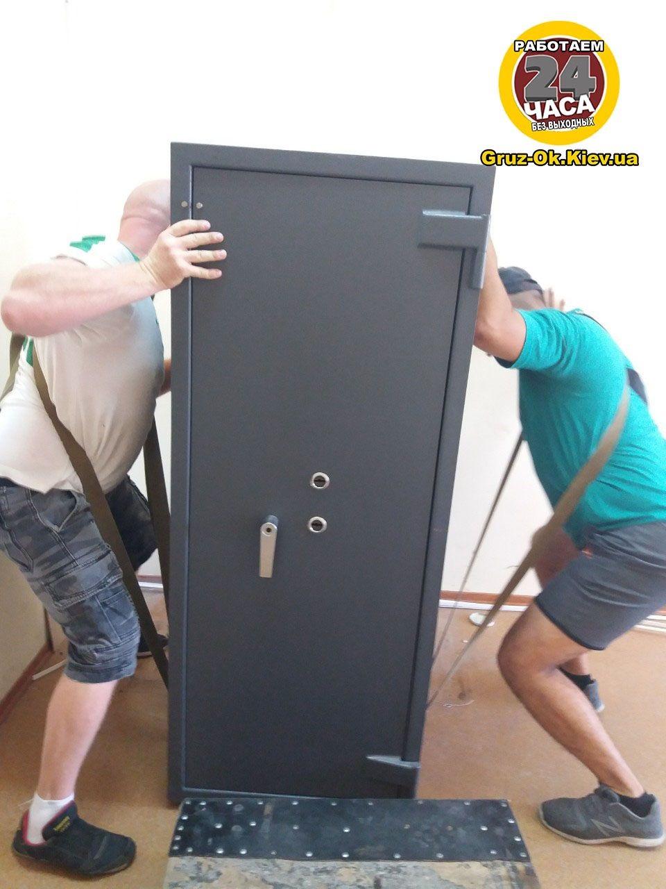 перевозка сейфа