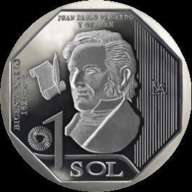 Перу монета 1 соль Хуан Пабло Вискардо и Гусман, реверс
