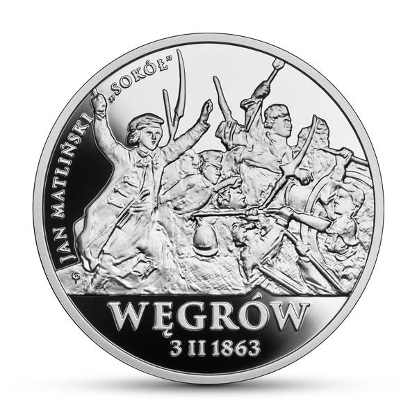 Польша монета 20 злотых Польские Фермопилы, реверс