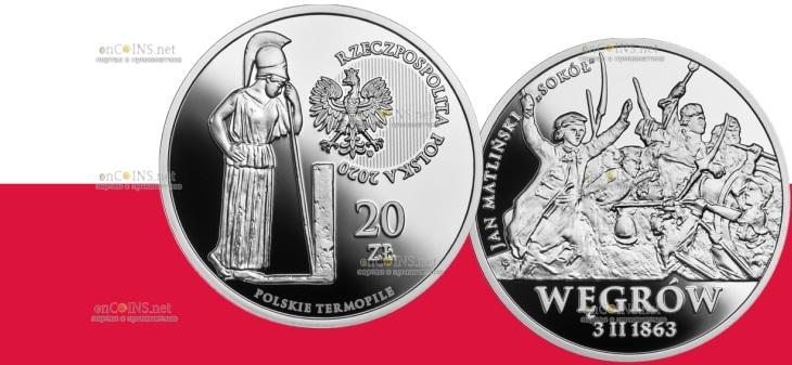 Польша монета 20 злотых Польские Фермопилы