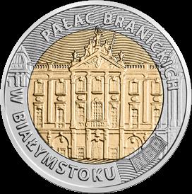 Польша монета 5 злотых Дворец Браницких в Белостоке, реверс