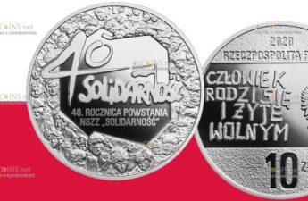 Польша выпускает монету 10 злотых 40 лет со дня основания НСП Солидарность