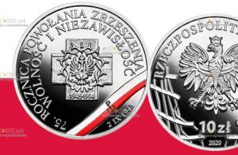 Польша выпускает монету 10 злотых 75 лет со дня основания Ассоциации «Свобода и Независимость»